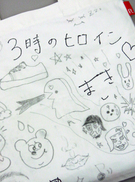 2020_sanjino_hiroin_02.jpg