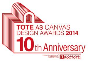2014_logo.jpg