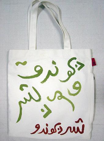 アラビアの風