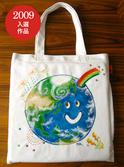 Earth!!