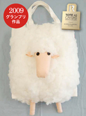 a stuffed sheep?