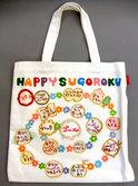 HAPPY SUGOROKU
