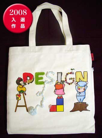 DESIGN !!