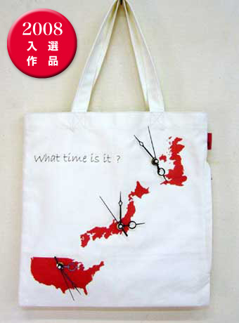 TOTE AS WATCH