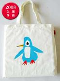 ペンギンのバッグ