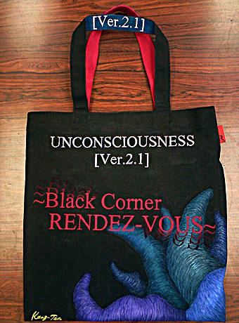 《UNCONSCIOUSNESS[Ver.2.1] ~Black Corner RENDEZ-VOUS~》