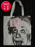 アインシュタイン博士、今日は何を買いましょうか?