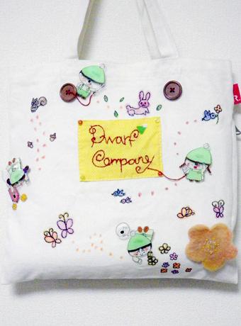 Dwarf Company