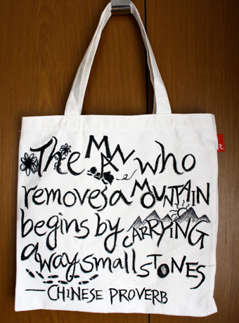 The Man Who Removes a Mountain Begins By Carrying Away Small Stones