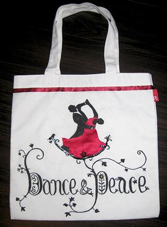 Dance & Peace (ダンスと平和)