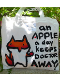 little fox wants to share with you an apple