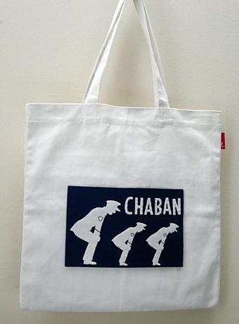 KOBAN-CHABAN